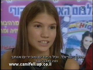 camifeli_israel53.jpg