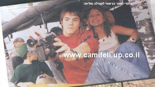 camifeli_israel76.jpg