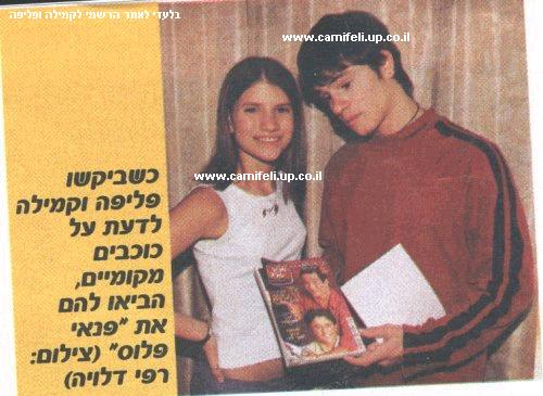 camifeli_israel78.jpg