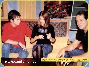 camifeli_israel85.jpg